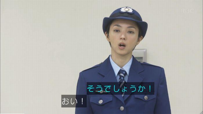 監獄のお姫さま 8話のキャプ548