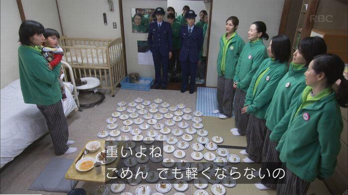 監獄のお姫さま 5話のキャプ596