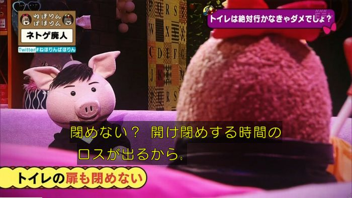 ねほりんネトゲ廃人のキャプ158