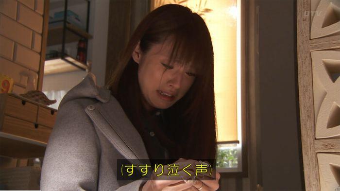 9話のキャプ646