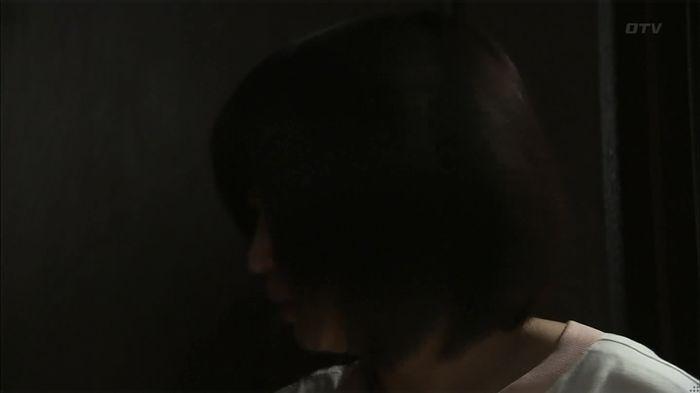 ウツボカズラの夢1話のキャプ643
