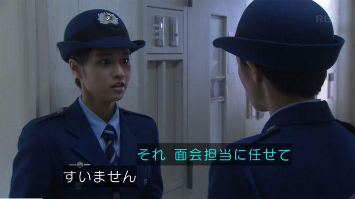 監獄のお姫さま 3話のキャプ249