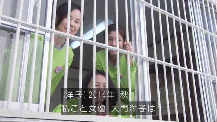 監獄のお姫さま 7話のキャプ330