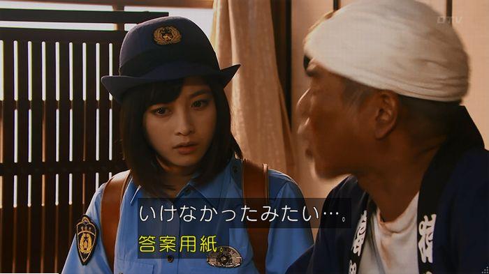 警視庁いきもの係 9話のキャプ305