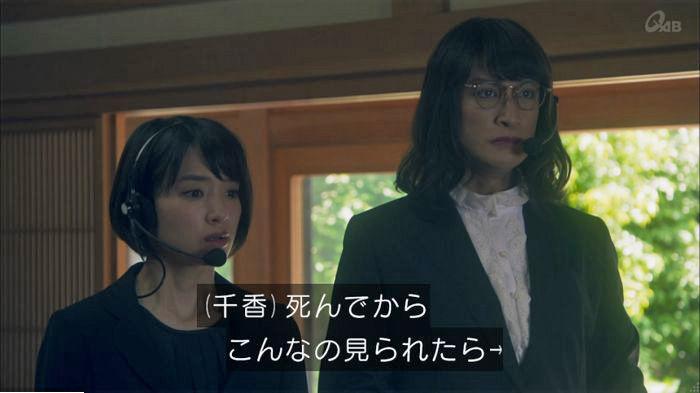 家政夫のミタゾノ4話のキャプ309