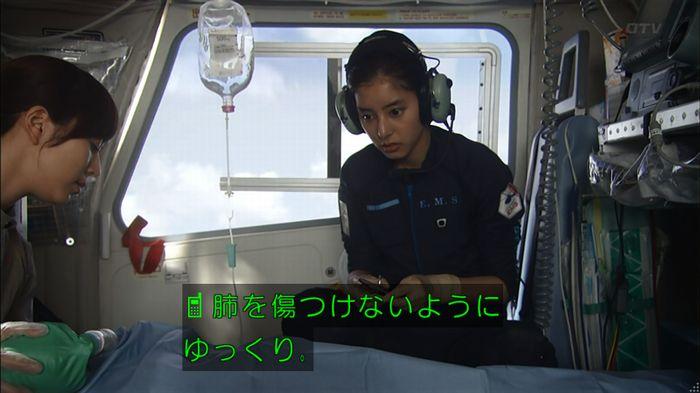 コード・ブルー2話のキャプ600