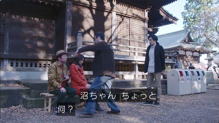 逃げ恥 最終話のキャプ224