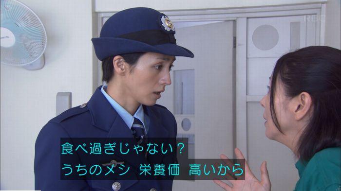 監獄のお姫さま 4話のキャプ231