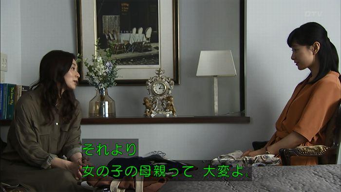 ウツボカズラの夢4話のキャプ149