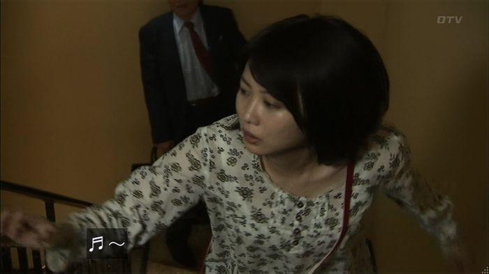 ウツボカズラの夢2話のキャプ466