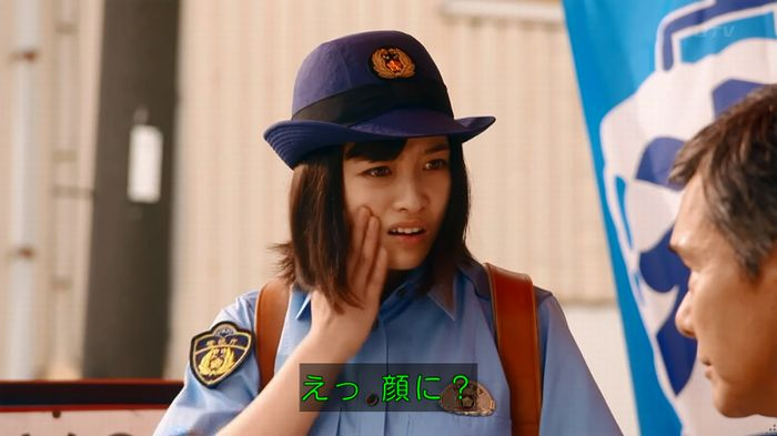 警視庁いきもの係 8話のキャプ367