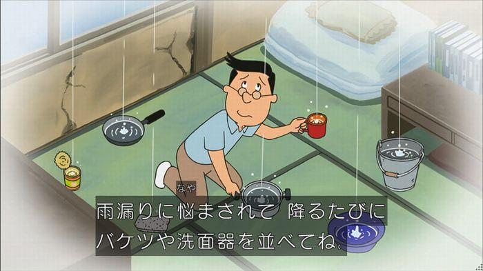 サザエさん堀川君のキャプ20