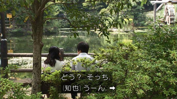 ウツボカズラの夢2話のキャプ204