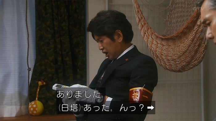いきもの係 5話のキャプ102