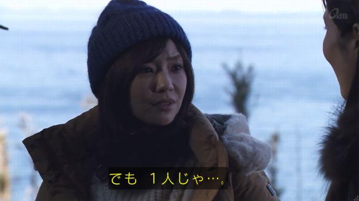奪い愛 4話のキャプ277