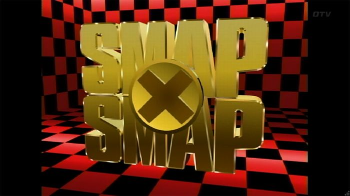 SMAP×SMAP最終回のキャプ339