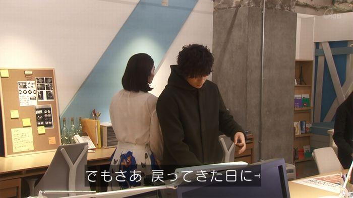 奪い愛 5話のキャプ584