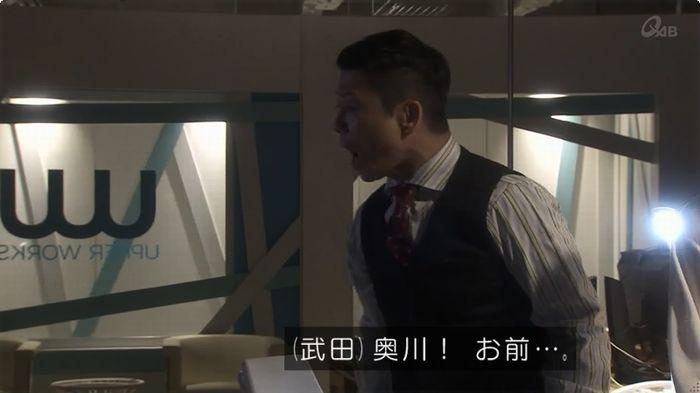 奪い愛 6話のキャプ61