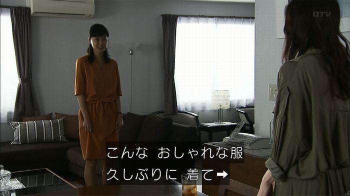ウツボカズラの夢4話のキャプ116