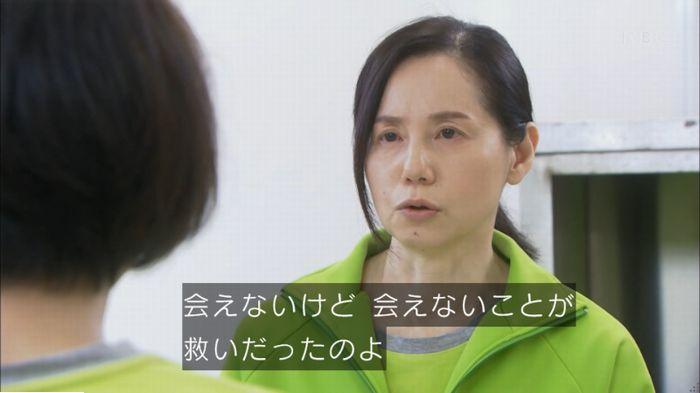 監獄のお姫さま 6話のキャプ414