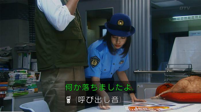 警視庁いきもの係 最終話のキャプ438