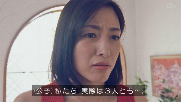 家政婦のミタゾノ 2話のキャプ673