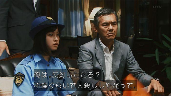 警視庁いきもの係 8話のキャプ743