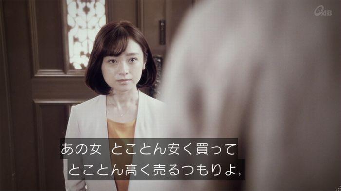 家政婦のミタゾノ 5話のキャプ224