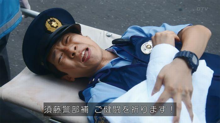 いきもの係 5話のキャプ191