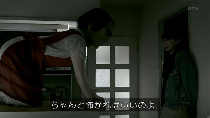 世にも奇妙な物語 夢男のキャプ386