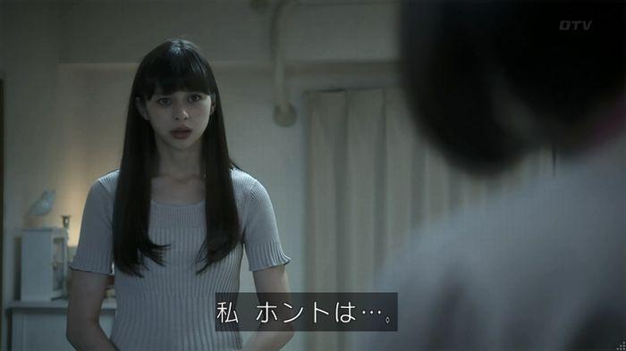 世にも奇妙な物語 夢男のキャプ279