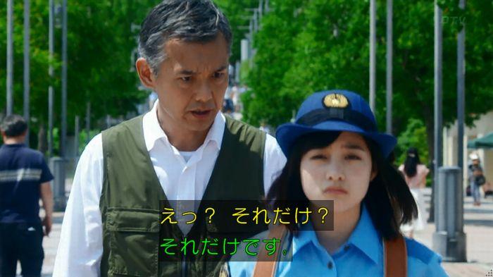 いきもの係 5話のキャプ383