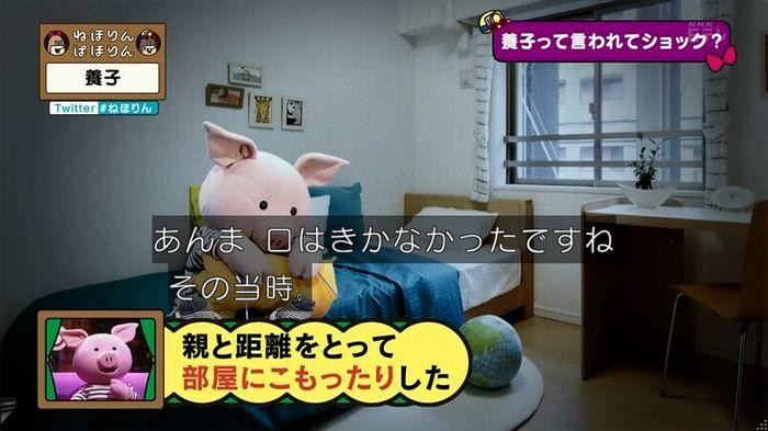 ねほりん 養子回のキャプ98