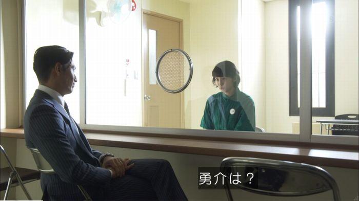 監獄のお姫さま 9話のキャプ147
