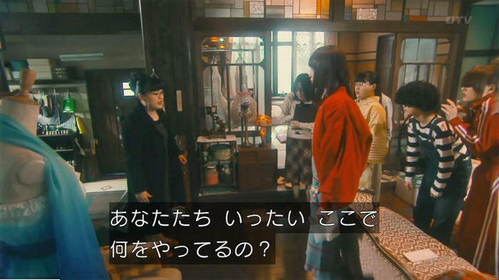 海月姫7話のキャプ103