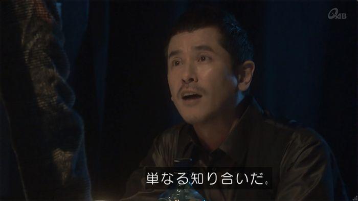 奪い愛 6話のキャプ512