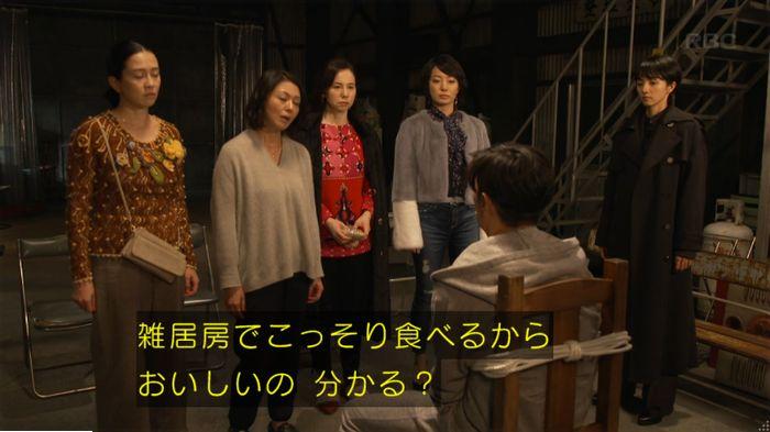 監獄のお姫さま 3話のキャプ486