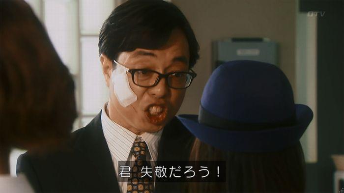 いきもの係 5話のキャプ338