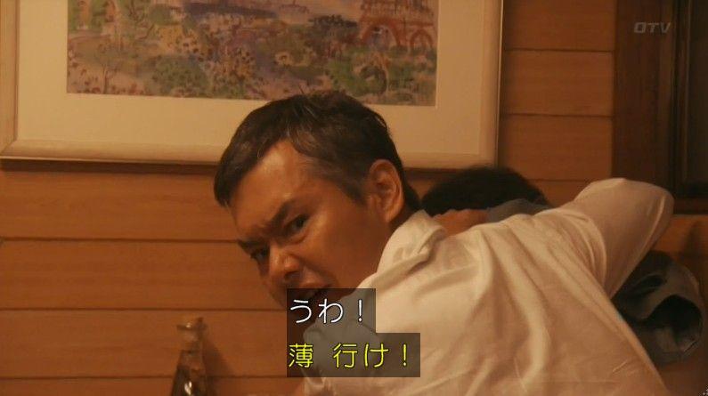 いきもの係 4話のキャプ682