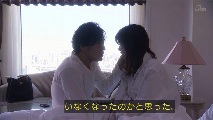 奪い愛 6話のキャプ112