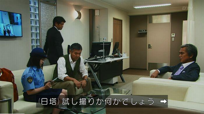 警視庁いきもの係 最終話のキャプ386