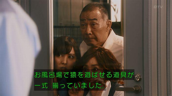 いきもの係 5話のキャプ779