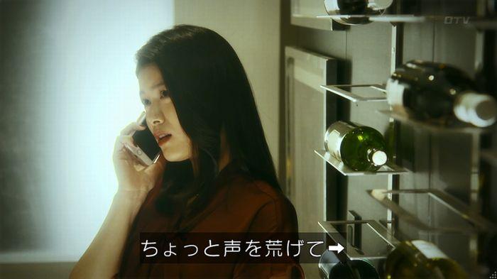 いきもの係 5話のキャプ421