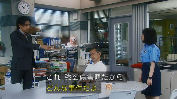 いきもの係 3話のキャプ44