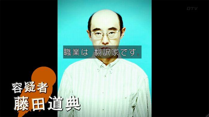 警視庁いきもの係 8話のキャプ106