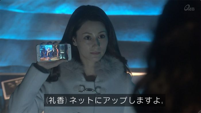 奪い愛 6話のキャプ548
