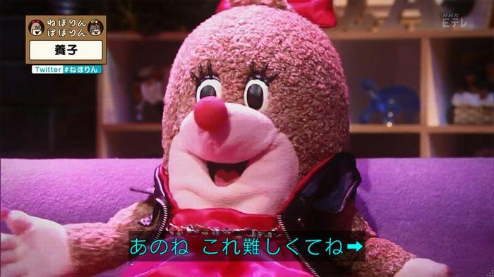 ねほりん 養子回のキャプ272