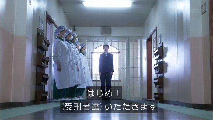 監獄のお姫さま 2話のキャプ158