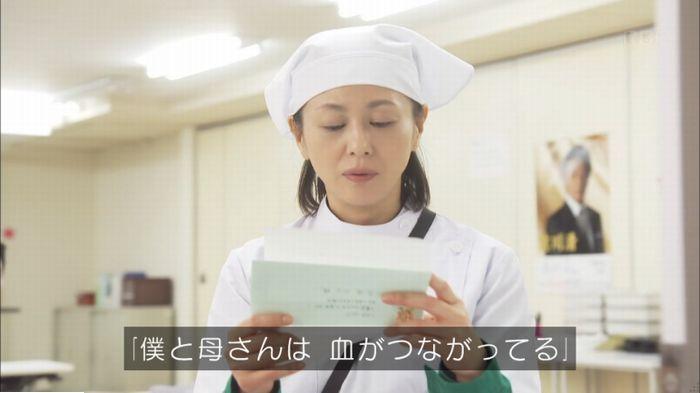 監獄のお姫さま 6話のキャプ486