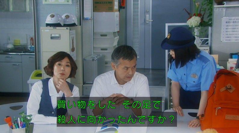いきもの係 4話のキャプ526